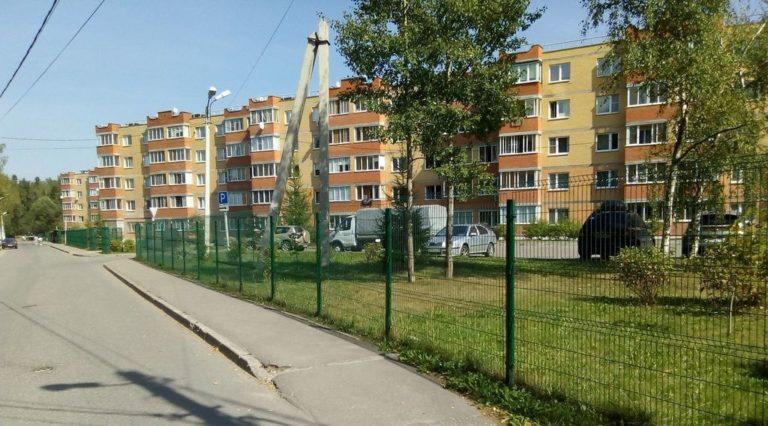 Заказать бетон цена виды бадьи для бетона